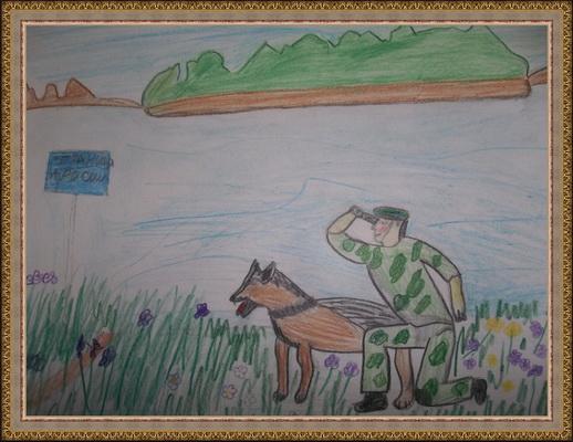 рисунок пограничники с собакой быстрее них