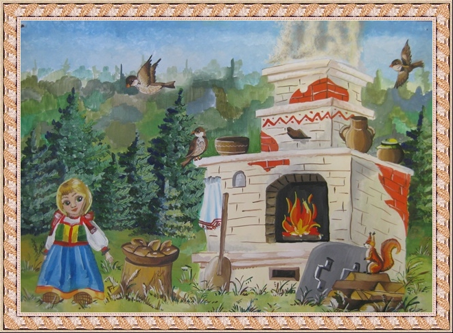 картинки русской печи как картинки в сказках сделать дизайн-проект для