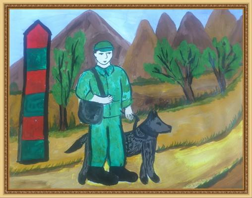 рисунок пограничники с собакой под