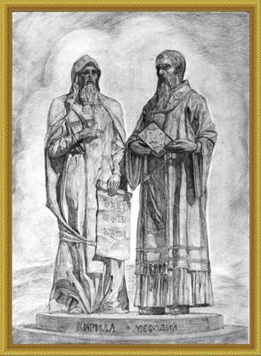 День славянской письменности картинки черно белые, красивые фото открытки